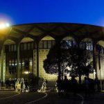 تعطیلی تالارهای تئاتر شهر در شبهای قدر