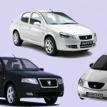 مجوز افزایش ۵٫۶ تا ۷٫۱ درصدی خودروهای داخلی از اول تیرماه