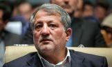 بدترین منطقه تهران برای زندگی کجاست؟