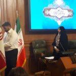 پرچم صحن شورای شهر تهران تعویض شد