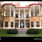 کوشک احمدشاهی در نیاوران تعطیل شد