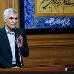 خداحافظی افشانی با شهرداری تهران قطعی شد