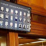 فهرست ۱۳ نفره کاندیداهای شهرداری تهران اعلام شد