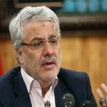 برگزاری مراسم ترحیم نوربخش و تاج الدین در مسجد نور تهران