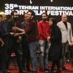 معرفی برترینهای سی و پنجمین جشنواره فیلم کوتاه تهران