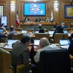 حضور افشانی و حناچی در جلسه شورای شهر تهران