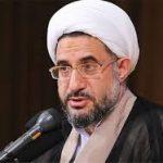 سی و دومین کنفرانس بینالمللی وحدت اسلامی در تهران برگزار میشود